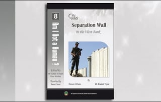 Book-the-separation-wall-WB-eng