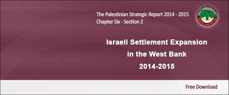 Israeli Settlement Expansion in the West Bank 2014-2015