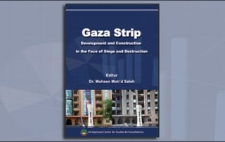 Gaza-Strip-Development-and-Construction-in-the-Face-of-Siege-and-Destruction
