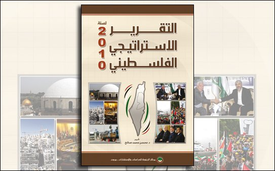 PSR-2010-Cover