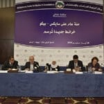 Panel-Discussion_Sykes-Picot_2016_Session3_1
