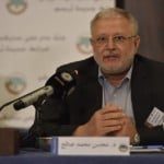 Panel-Discussion_Sykes-Picot_2016_Session3_2