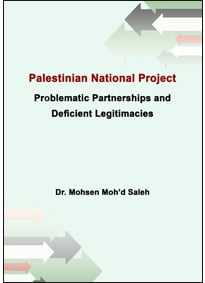 Paper_Palestinian_National_Project_Problematic_Partnerships_and_Deficient_Legitimacies