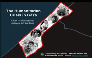 The-Humanitarian-Crisis-in-Gaza