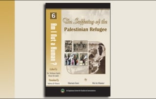 The-Suffering-of-the-Palestinian-Refugee